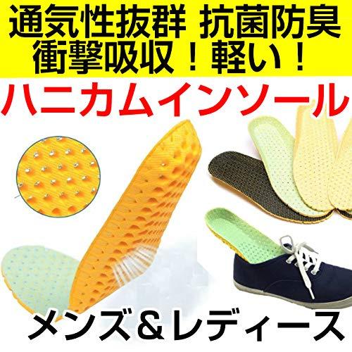 『ハニカム インソール 中敷き 衝撃吸収 抗菌 防臭 底の薄い靴 ウォーキング 立ち仕事 【WL Products】SIS381 (ブラック, Lサイズ)』の2枚目の画像