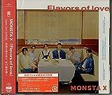 Songtexte von MONSTA X - Flavors of love