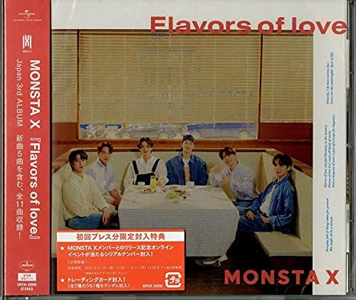 Flavors of love (通常盤初回プレス)