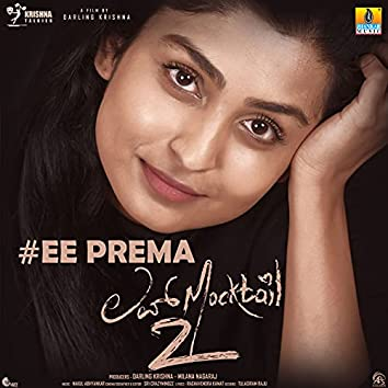 """Ee Prema (From """"Love Mocktail 2"""")"""
