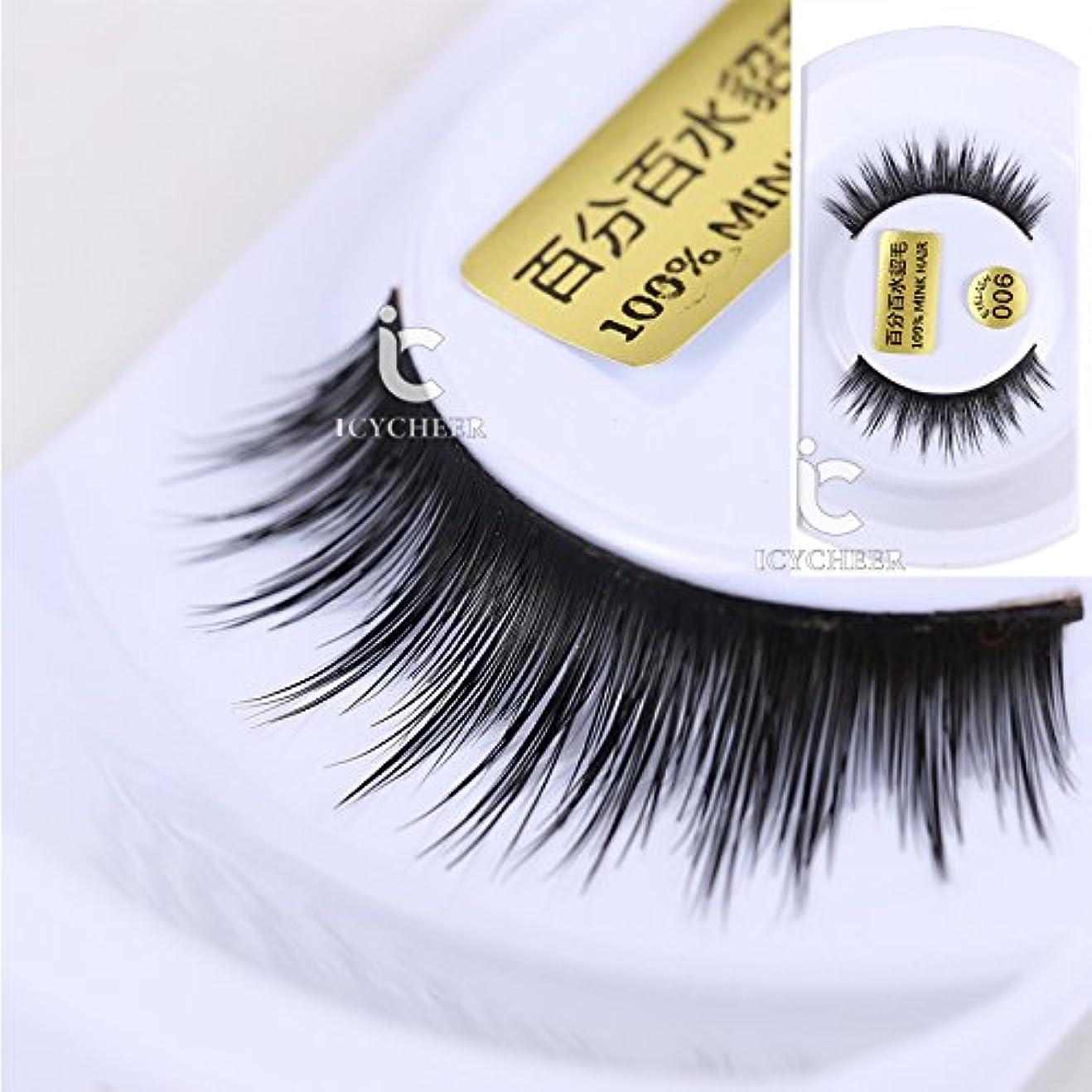 インフルエンザ金銭的な活力ICYCHEER 新しい100% ミンク毛自然柔らかい黒太いロング偽アイまつげ偽まつげ