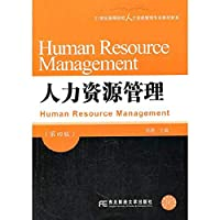 Human Resource Management(Chinese Edition)