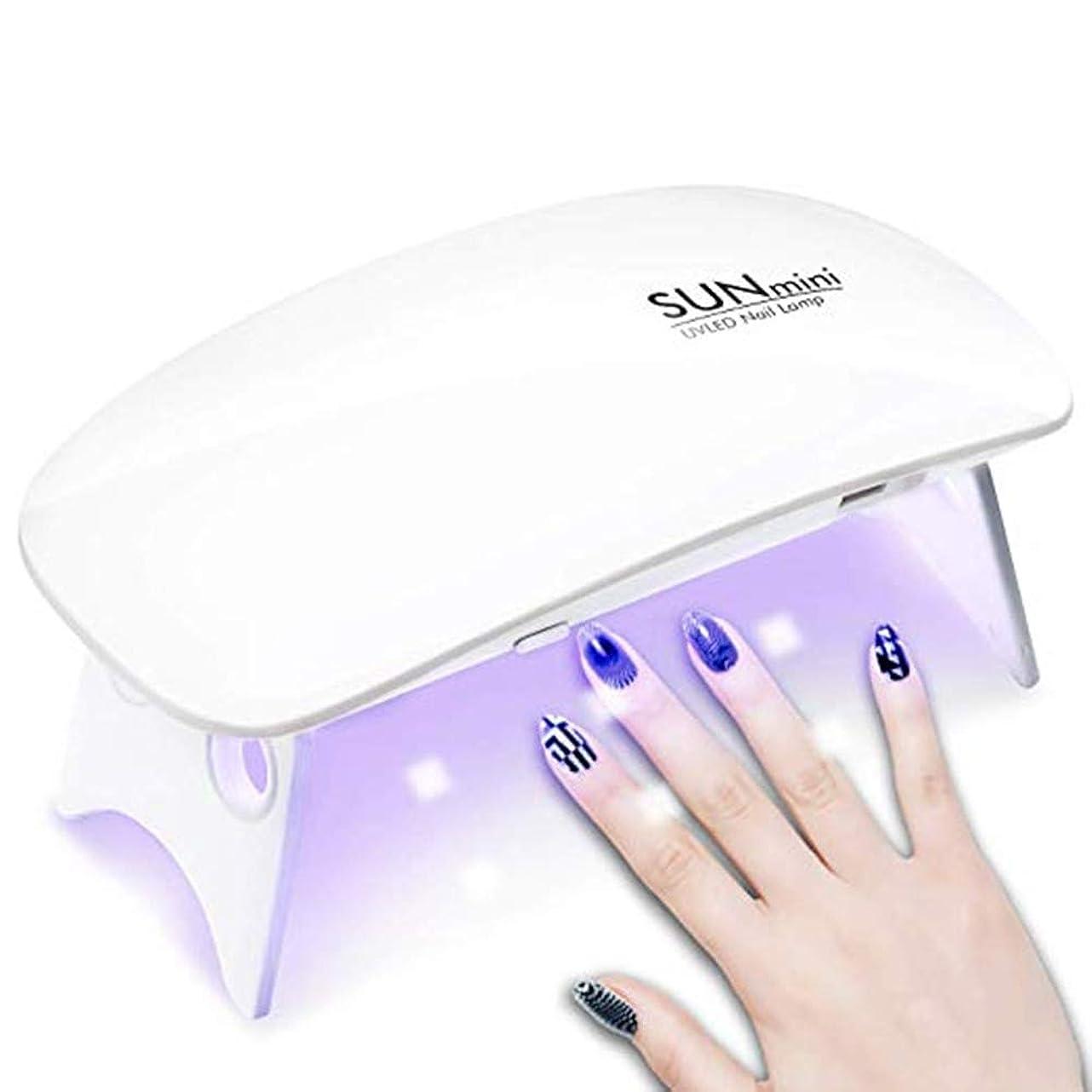 ヘビー見落とすホールLEDネイルドライヤー UVライト 折りたたみ式 設定可能 タイマー ジェルネイル LED 硬化ライト UV と LEDダブルライト ジェルネイル用 ホワイト