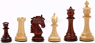 The French Warrior Luxury Chess Set in Bud Rose & Box Wood - 4.9