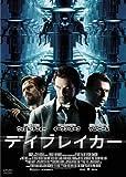 デイブレイカー [DVD] image