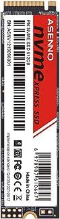 القرص الصلب الداخلي اسينو NVMe M.2 (NVMe 512GB)
