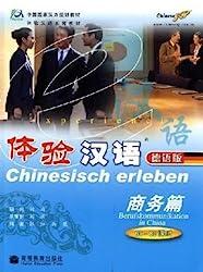 Chinesisch Erleben - Berufskommunikation in China
