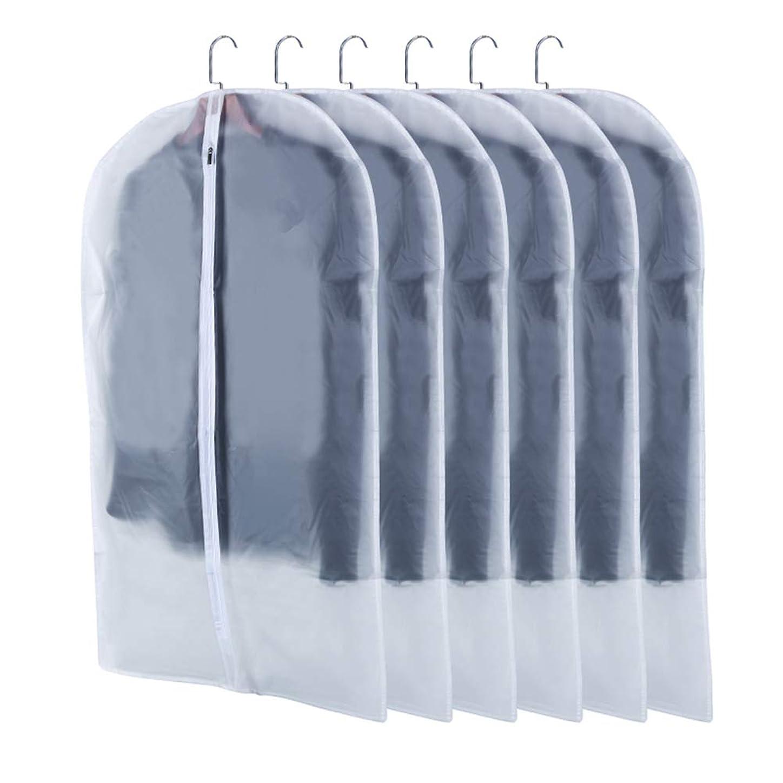 解決報復契約したMDLJLF 洋服カバー 衣類カバー 収納用品 衣類収納ケース 中身が見える 防塵 防湿 防カビ 収納用品 型崩れ防止 5枚組 (5枚組 M)