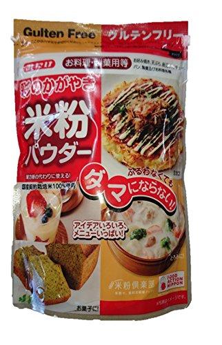 みたけ食品工業 彩のかがやき米粉パウダー 300g×2個