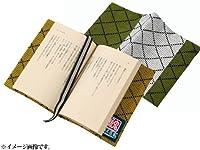 職人道楽 武州織刺子文庫本カバー 藍