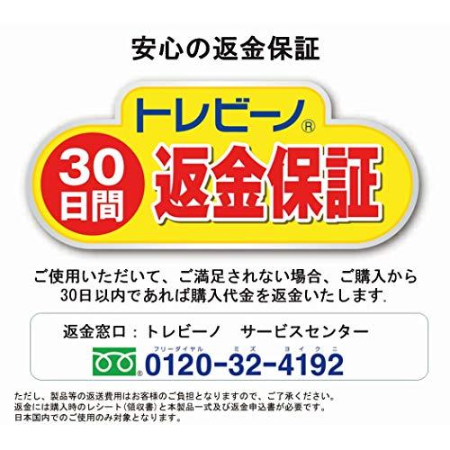 東レトレビーノ浄水ポット(高速ろ過)コンパクト[冷蔵庫ドアポケットにも]日本製PT306SV浄水器ポット型