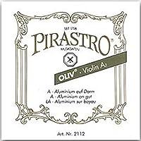 オリーブ (2A) 4/4 Violin弦