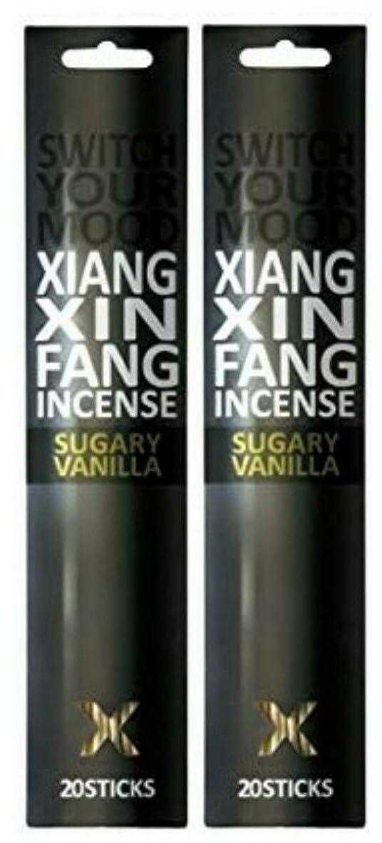 結婚式自分の力ですべてをする減る(2個セット) XIANG XIN FANG INCENSE シュガーリーバニラ 20本入