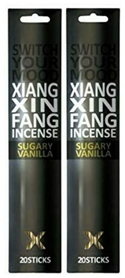 やけどドル絶滅(2個セット) XIANG XIN FANG INCENSE シュガーリーバニラ 20本入