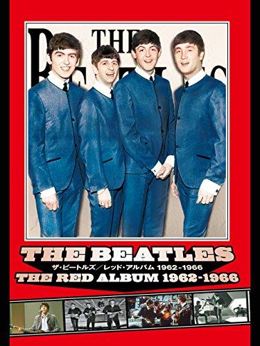 ザ・ビートルズ レッド・アルバム 1962-1966(字幕版)