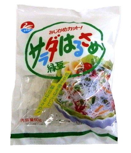 西日本食品工業 白鳥印 緑豆サラダはるさめ 60g [0117]
