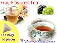 【本格】紅茶 ほんのり香るマスカット・フルーツ・フレーバード・ティーバッグ 20個