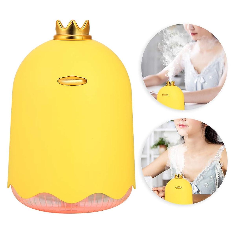 アライメントスタック肉腫車両家庭用加湿器、キュートファインミストスキン保湿加湿器250ml(黄色いアヒル)