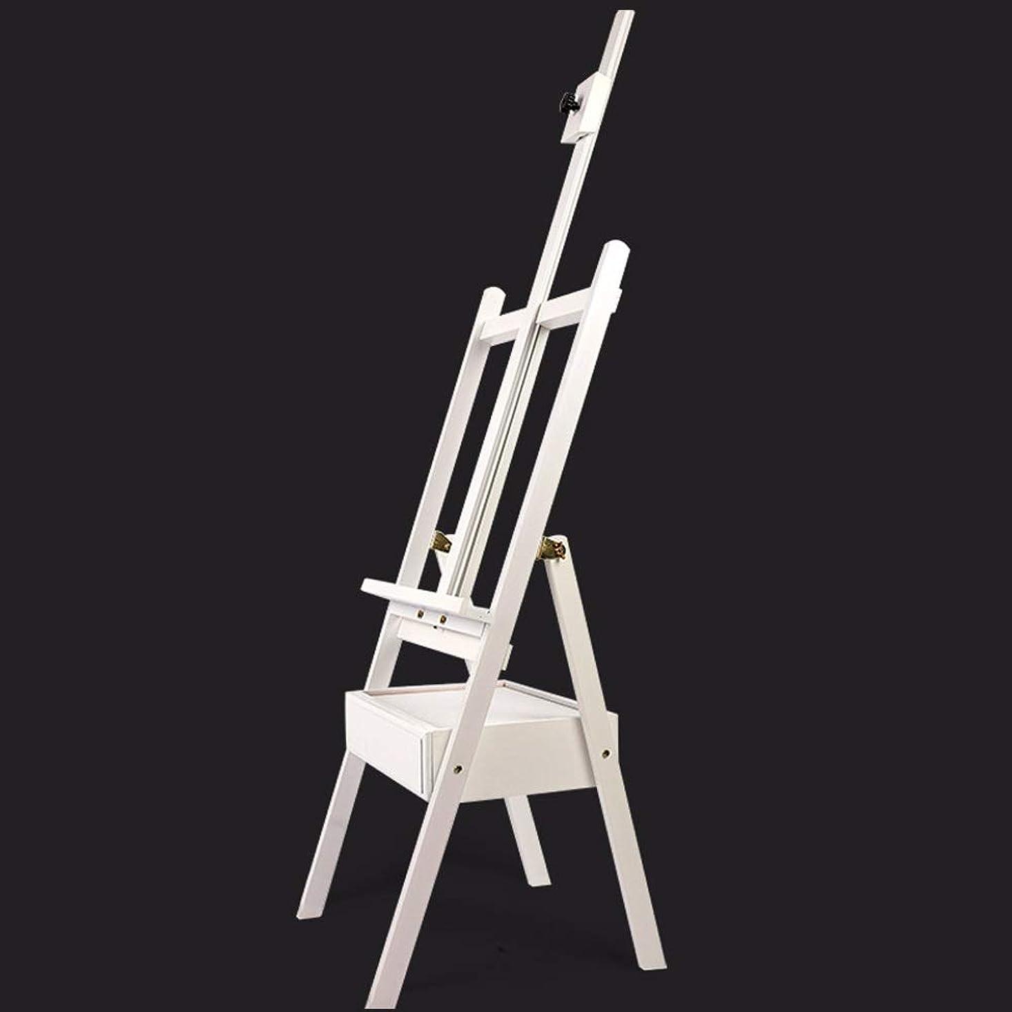 ブラシ計器涙WJ イーゼル- イーゼル、ボックスタイプのポータブル木製オイルイーゼル、アートスケッチ、製図板、絵の具箱。多色オプション152cmX99cm /-/ (Color : White)