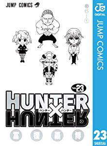 HUNTER×HUNTER モノクロ版 23巻 表紙画像