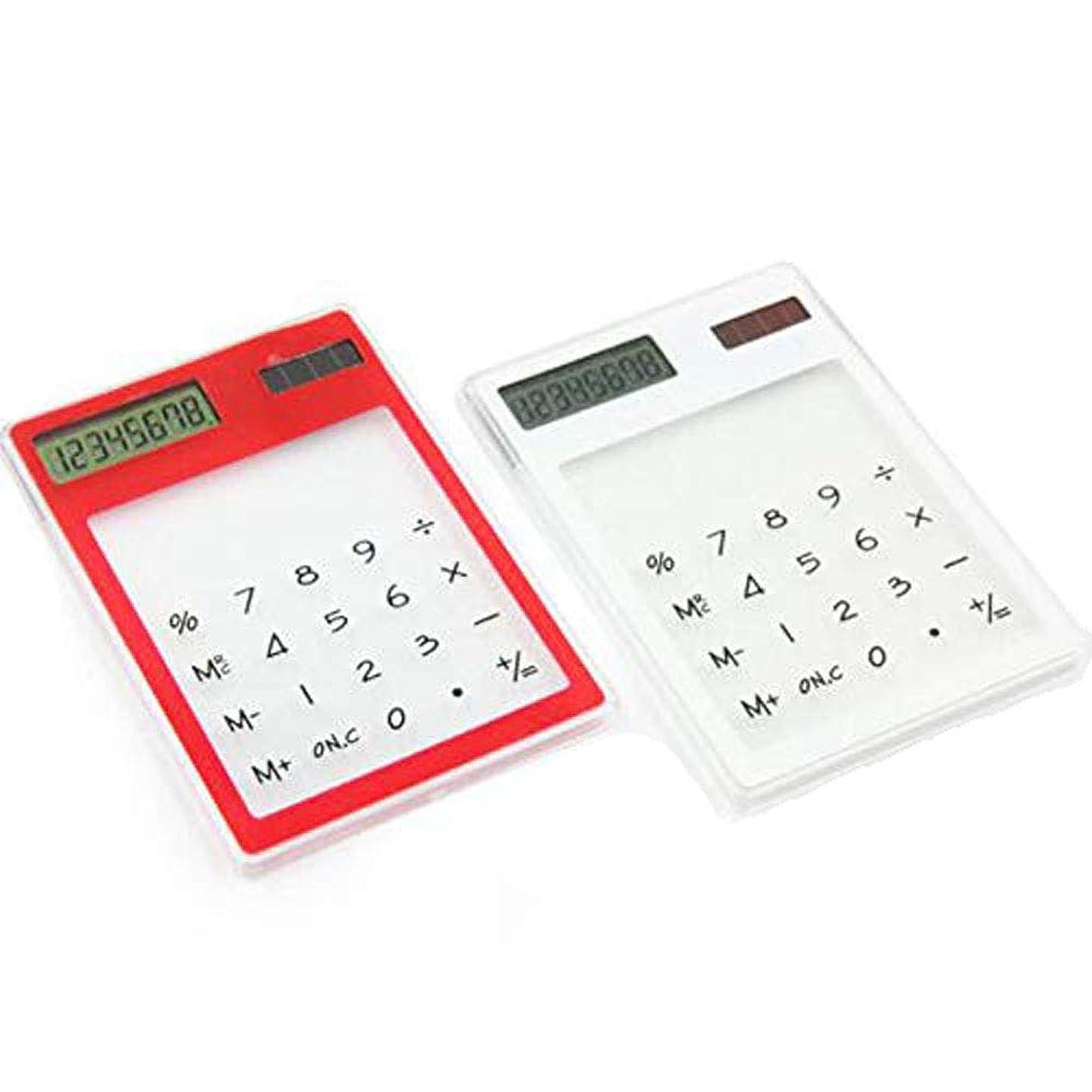 鳩敵意気味の悪いHJ 電卓 太陽エネルギー電卓 スタンダード電卓 実務電卓 小型 透明 オシャレ 学生用 オフィス用品 (2個セット)
