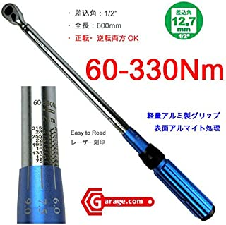"Garage.com 1/2"" 大型軽量アルミ削り出しハンドル 見やすいメモリ 高品質トルクレンチ 60-330Nm WHSYJ105"