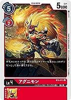 デジモンカードゲーム BT4-011 アグニモン (U アンコモン) ブースター グレイトレジェンド (BT-04)