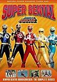 POWER RANGERS: NINPUU SENTAI HURR CS DVD