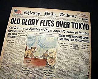 General DOUGLAS MacARTHUR Enters TOKYO Japan World War II Ending 1945 Newspaper CHICAGO DAILY TRIBUNE, September 8, 1945