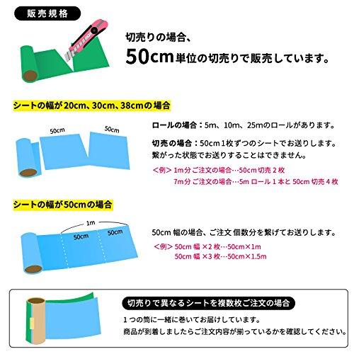 アイロンプリント用艶消ラバーシートストレッチ昇華防止用RBO[50cm幅]