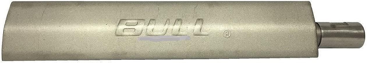 Bull BBQ Grill Burner Cast Stainless Steel Burner 16516