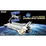 1/400 スペースシャトル ディスカバリー W/ハッブル宇宙望遠鏡