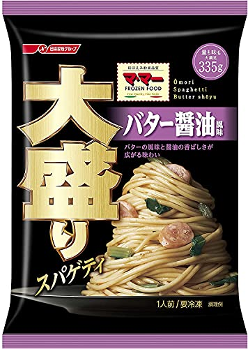 【冷凍】日清フーズ 大盛りスパゲティ バター醤油風味 335g X5袋