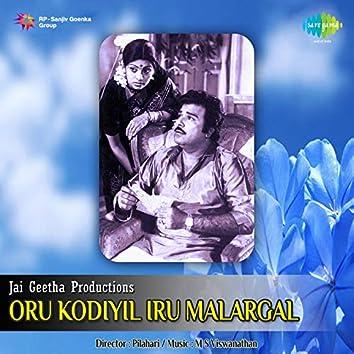 "Uppaithinavan Thanikudipan (From ""Oru Kodiyil Iru Malargal"") - Single"