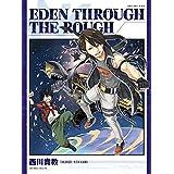 Eden through the rough (期間生産限定盤) (特典なし)