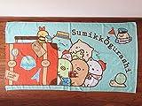 YDOZ Spielzeuge Niedliche Cartoon Sumikko Gurashi Baumwolle Badtuch Badetuch Kinder Strandtuch Baby Große Handtuch Decke Decke (Color : D)