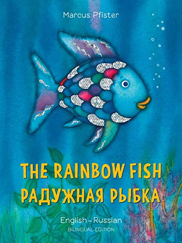 Compare Textbook Prices for The Rainbow Fish/Bi:libri - Eng/Russian PB Russian Edition Illustrated Edition ISBN 9780735843769 by Pfister, Marcus