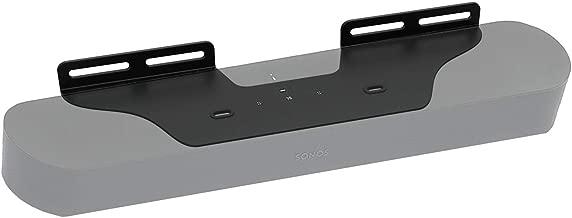 WALI SONOS Speaker Wall Mount Bracket Kit for All New SONOS Beam Soundbar, (SON002-B), Black