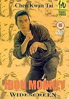 Bloody Monkey Master [DVD]