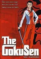Gokusen Class 1: Unteachables [DVD] [Import]
