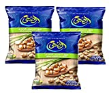 Egyptian Al Doha Dried Fava Beans Dry Ful Medames Bean For Cooking فول تدميس (3 Packs/1500 gm)
