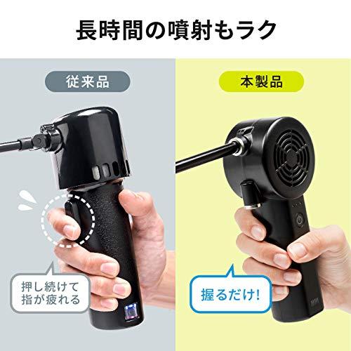 SANWASUPPLY『電動エアダスター(200-CD036)』