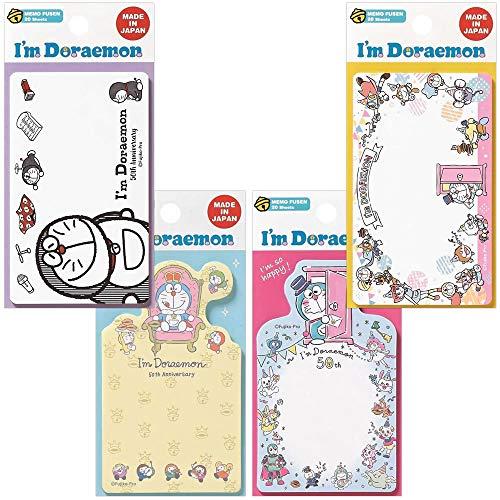 アイムドラえもん付箋 メモ付箋 4種類セット M048-57・58・59・60 各20枚 ひみつ道具・大集合・チェア・パーティー I'm Doraemon 期間限定スペシャルデザイン 学研ステイフル