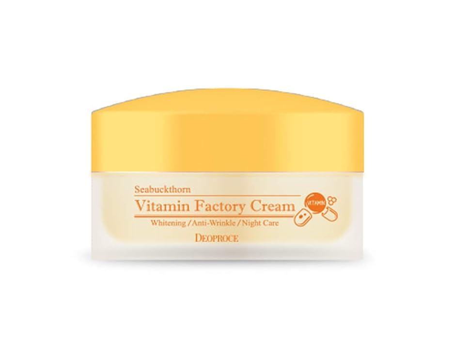 オーク断言するヨーグルトDeoproce、Seabuckthorn(ビタミンミルズリー)ビタミンファクトリークリーム、Seabuckthorn Extract(100g)[並行輸入品]