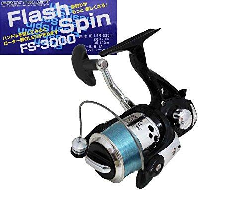 PRO TRUST(プロトラスト) FLASHSPIN FS-3000 ライン付光るリール 208834 スピニングリール