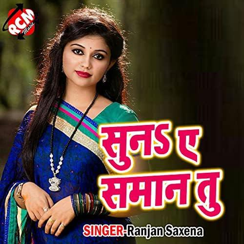 Ranjan Saxena