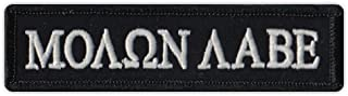 Motorcycle Biker Jacket/Vest Embroidered Patch - Molon Labe - Come and Take It - Gun Rights - 2nd Amendment