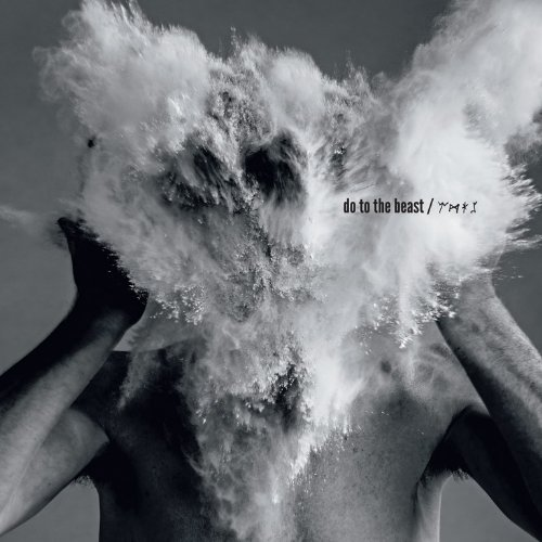 Afghan Whigs,the: Do to the Beast [Vinyl LP] (Vinyl)