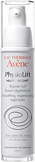 Avene PhysioLift Night Smoothing Cream, 30ml