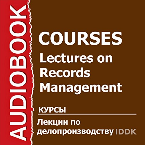 Lectures on Records Management [Russian Edition] audiobook cover art
